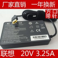 Wholesale Charger Power AC Adapter For lenovo X240 G410 G5 B50 G40 G50 G51 G70 S21e S41 Z40 Z50 Z70 Ideapad B50 G40 V3 A w