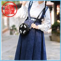 Wholesale The original design and improvement of women s clothing and embroidery Hanfu cross collar suspenders skirt daily Chinese elements