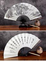 art business careers - The silk art hall manual folding Chinese wind summer silk big men s classic craft antique folding fan Economical and practical styles big