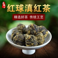 Wholesale The latest g Yunnan black tea Handmade black tea Pearl Dian red needles Small golden ball High end tea