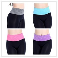 beautiful nylon legs - Fashion simple woman beautiful leg splicing yoga pants breathable and comfortable sweatpants seamless stretch cultivate one s morality mi