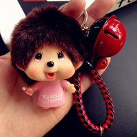 antique wood frame white - Mongolia qiqi ornament bell for women South Korea s creative cute key chains with a key pendant cartoon figures