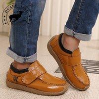 Wholesale Children s Shoes Autumn New Boys Shoes Leather Children s Casual Shoes Peas Children s Shoes Women Soft Bottom Baby Tide Shoes