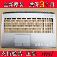 Wholesale NEW For MSI PE60 SERIES Upper Case rest Cover