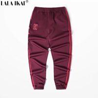 Wholesale Kanye west Season Crewneck Sweatpants S XL CALABASAS Pants Men loose Joggers Comfortable Men Elastic Pants Hip Hop KMK0050