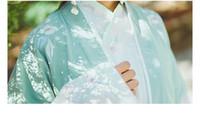 Wholesale Ancient costume dress hanfu female coat skirt Ming system led Ru skirt wide sleeve girl improved Chinese wind princess sleeve placket