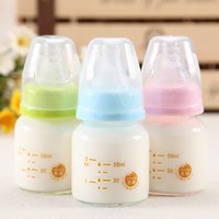 Wholesale CUTE COLORFUL BABY BOTTLES