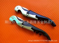 beer bottle production - The factory specializing in the production of red wine bottle opener multifunctional Beer Opener in beer bottle opener