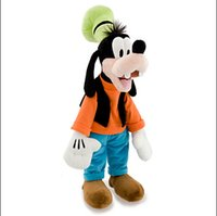 Wholesale quot CM Plush Toy Stuffed Toy Super Quality gaofei Soar Goofy Dog Goofy Toy Lovey Cute Doll Gift for Children