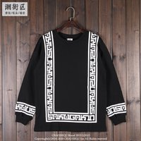 bboy style clothing - West Coast hip hop and men s fashion folk style hip hop clothing personality lovers printing BBOY loose sweater