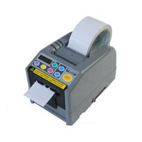 automatic taping machine - double side Electric carousel zcut automatic tape dispenser Automatic Adhesive Tape Dispenser Auto Tape Packing Machine