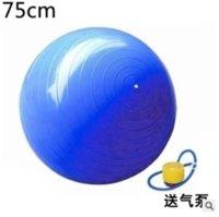Wholesale Fitness yoga balance green dragon ball