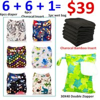big boy diapers - Mumsbest Diapers Insert Big Size Wet Bag Baby Cloth Nappy Boy Girl Set Packing Each set fitted Baby Nappies