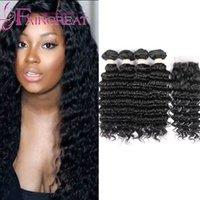 4 paquetes extensiones brasileñas del pelo humano de la onda profunda con el pelo de la Virgen del encierro 7A del cordón con el encierro del cordón 4 * 4 con color natural