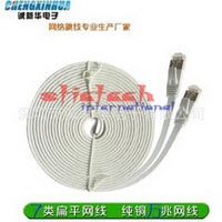 IDE Cable sstp cable - by dhl or ems Gbps Cat7 SSTP RJ45 Network Flat Shielded Twisted Pair LAN Cable Internet Network Cable