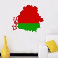 belarus flag - Flag Map of Belarus Illustration Landmark Wall Sticker Wedding Decor Waterproof Removable Vinyl Wallpaper Decal Holiday Decoration