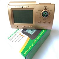 Wholesale Promotion Fajr Alarm Azan Table Desk Clock HA With Calendar Gold Digital Clock For Prayer