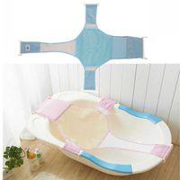 bathtub sanitary - Adjustable Newborn Baby Bathtub Seat Support Shower Sling Hammock Net Safety Security