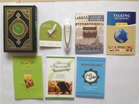 Wholesale GB Nice Packing Quran pen for Arabic learner and Muslim brothers and sisters one