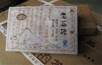 Wholesale BoYou tea factory Menghai old trees Pu er tea cooked brick g bamboo shell
