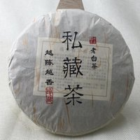 Wholesale super old white tea g Fuding Shoumei