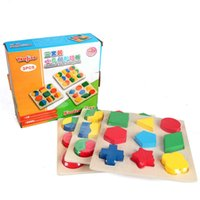Wholesale Early Development montessori teaching AIDS Geometry uniform building blocks KidsWooden educational toys