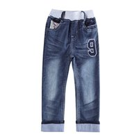 Wholesale In the new boy can simple art movement flanging blue denim trousers