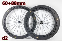 best carbon bicycle wheels - Best selling carbon bicycle wheels C With mm width Road bike Cosmic mm carbon wheels