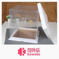 Wholesale 6 inch transparent Bobbi doll birthday cake box frosted sugar cake box paper box Height