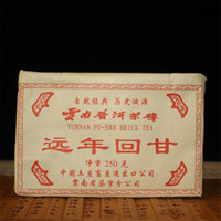 Wholesale Pu er tea not only makes a good drink but also a valuable collector s ite Drinking Pu er Tea can prevent cancer Pu Er tea