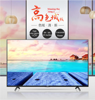 Wholesale TCL inch true K Ultra HD TVs HDR high color gamut of nuclear Andrews intelligent LED flat panel TV LCD TV