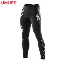 Wholesale UMLIFE Professional Sports Running Pants Unisex Elastic Breathable Exercise Long Pants Men Women Workout Fitness Slim Trousers