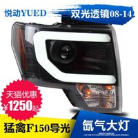 Wholesale FOR Xiushan SONAR Ford Raptor F150 light xenon headlight assembly new U type LED modified headlamps