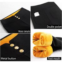 Wholesale New style Autumn and winter season Women s clothing tight pants Thickening Flocking and High waisted Long trousers Keep warm Stovepipe
