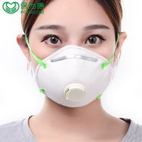 Wholesale POWECOM N9593 Dust Masks Breathing Valve Activated Carbon Industry Dust Anti particulate Matter Cup Type Labor Protection Masks
