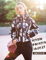 allover print jacket - allover printed lady s jacket