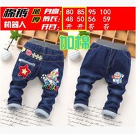 Wholesale Children s jeans Boys girls baby pants winter with children s wear cotton trousers thickening years old
