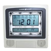 Wholesale Muslim Islamic Prayer Mosque Wall Digital Alarm Azan Clock HA