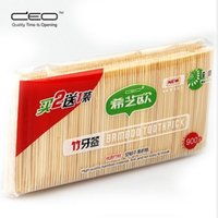 Wholesale Bamboo Oral Wooden Toothpick Care