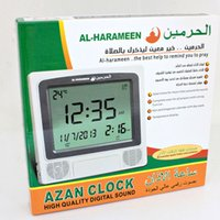 Wholesale top seller athan prayer clock Islamic azan clockAutomatic Azan wall prayer clock with stand Fajr alarm cities Muslim