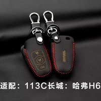 Wholesale Key case Leather car key bag Hand stitch key bag For a variety of models to choose