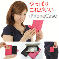 Wholesale Wallet PU Leather Case Cover Pouch with Card Slot for iPhone S S PLUS Plus case cover Opp bage package