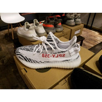 Wholesale Top Quality SPLY BZ0256 Kanye West Boost V2 Black White Men Women Christmas Winter Shoes True Boost Heels sply350 Lmited Size11