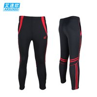 Wholesale ARSUXEO Men s Outdoor Sports Running Gym Sweatpants Football Soccer Training Pants Jogging Bodybuilding Fitness Trouser
