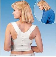 best shoulder braces - best price Medical Orthosis Corset Back Brace Posture Correction Shoulder Brace Sport Magnetic Posture upper Back Support Corrector