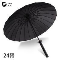 Wholesale Men or long handle straight handle large sword umbrella creative personality anime Samurai sun umbrell dfdkfdsk dfjk kljda