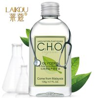 Wholesale LAIKOU Malaysia Aloe glycerin g moisturizing skin care Multiple functions