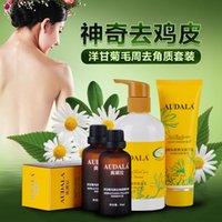 Wholesale Set Best Treatment To Cure KERATOSIS PILARIS Chicken Skin Treament Repair Remove Dead Skin Goose Bumps Pimples