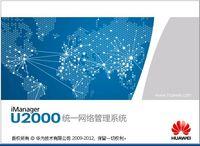 Wholesale Huawei U2000 network management software