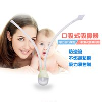 Wholesale New Baby Safe Nose Cleaner Vacuum Suction Nasal Mucus Runny Aspirator Inhale Hot Selling Random Color